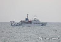 韩外交部:韩海警驱逐日船属正当执法
