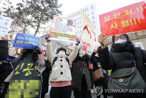 详讯:韩检方额外指控虐童致死养母涉嫌杀人罪