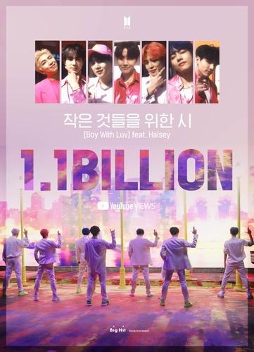 防弹《Boy With Luv》MV播放量破11亿