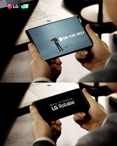 "LG电子卷轴屏智能手机""LG Rollable"" LG电子供图(图片严禁转载复制)"