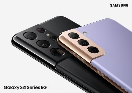 三星在线发布Galaxy S21系列手机