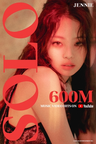 JENNIE《SOLO》MV播放量破6亿次。 YG娱乐供图(图片严禁转载复制)