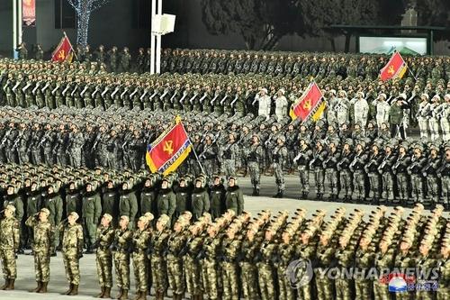 2021年1月15日韩联社要闻简报-1