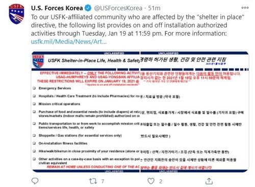 驻韩美军官方推特截图(图片严禁转载复制)