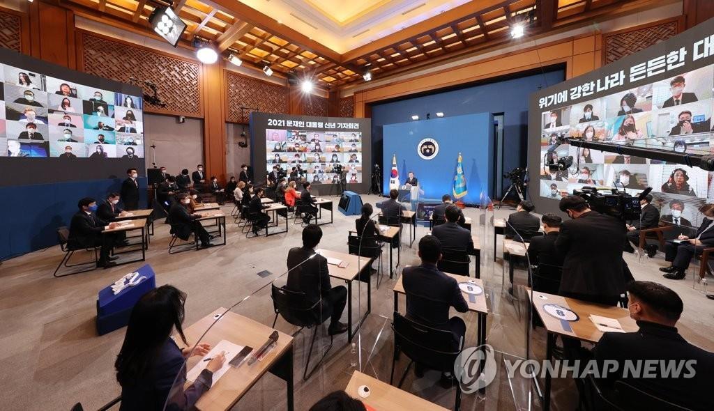 文在寅新年记者会现场 韩联社