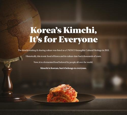 韩教授在《纽约时报》登广告宣传韩国泡菜