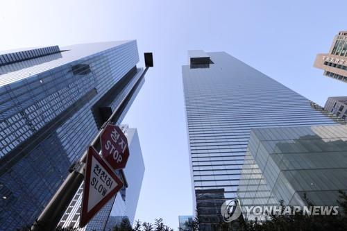 资料图片:位于首尔市瑞草区的三星集团办公楼 韩联社