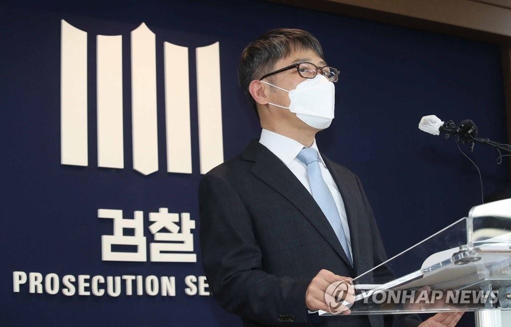 """1月19日,检察""""世越""""号沉船事故特别侦查组团长公布调查结果。韩联社"""