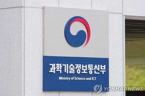 资料图片:科学技术信息通信部 韩联社