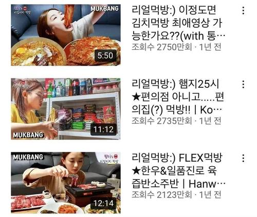 韩吃播主播因泡菜言论在华被封杀