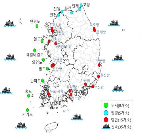 全国大气污染监测站图 韩联社/环境部供图(图片严禁转载复制)