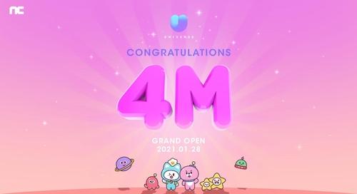 韩游戏商打造K-POP粉丝平台下周上线
