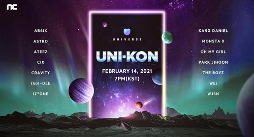 """UNIVERSE线上演唱会""""UNI-KON""""海报 NCSOFT供图(图片严禁转载复制)"""
