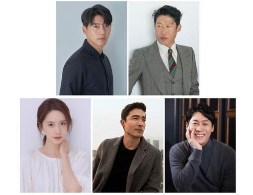 玄彬出演电影《共助》续集 下月开拍