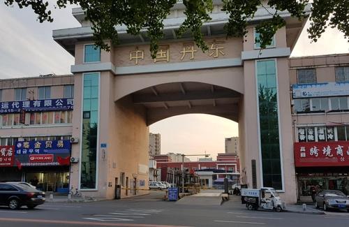 资料图片:丹东海关办公大楼 韩联社