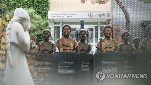 韩慰安妇养老院前高管涉诈骗被诉