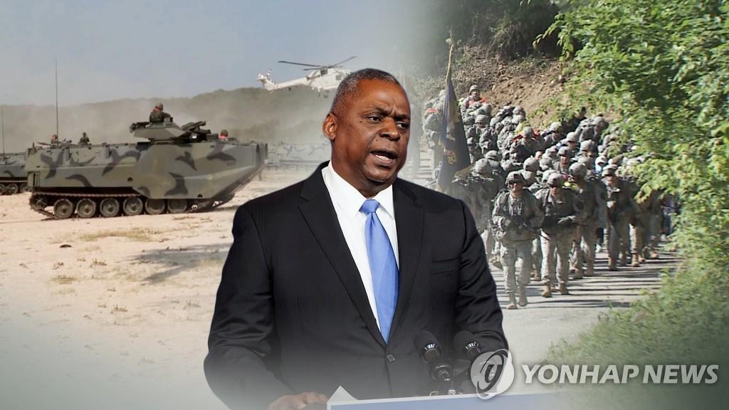 资料图片:美国防长奥斯汀 韩联社TV供图