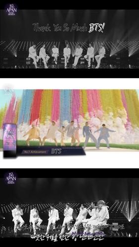 防弹少年团夺得首届亚太音乐奖最高殊荣。 2020亚太音乐奖组委会供图(图片严禁转载复制)