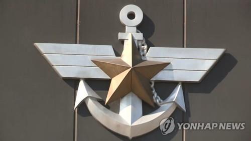 韩国国防部徽标 韩联社