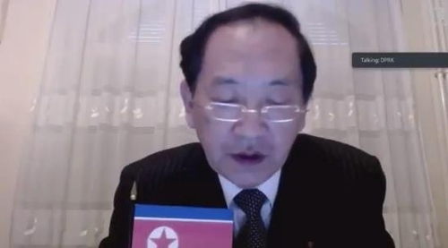 """朝鲜常驻日内瓦代表韩大成在联合国人权理事会例行会议上发言。 """"联合国监督组织""""(UN Watch)推特截图(图片严禁转载复制)"""