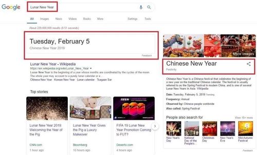 谷歌应韩民团要求纠正涉农历新年错误信息