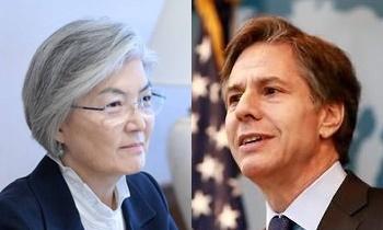详讯:韩国外长康京和同美国国务卿布林肯通电话