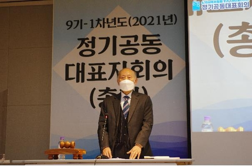 韩朝民间组织大会在首尔举行 朝方发来贺电