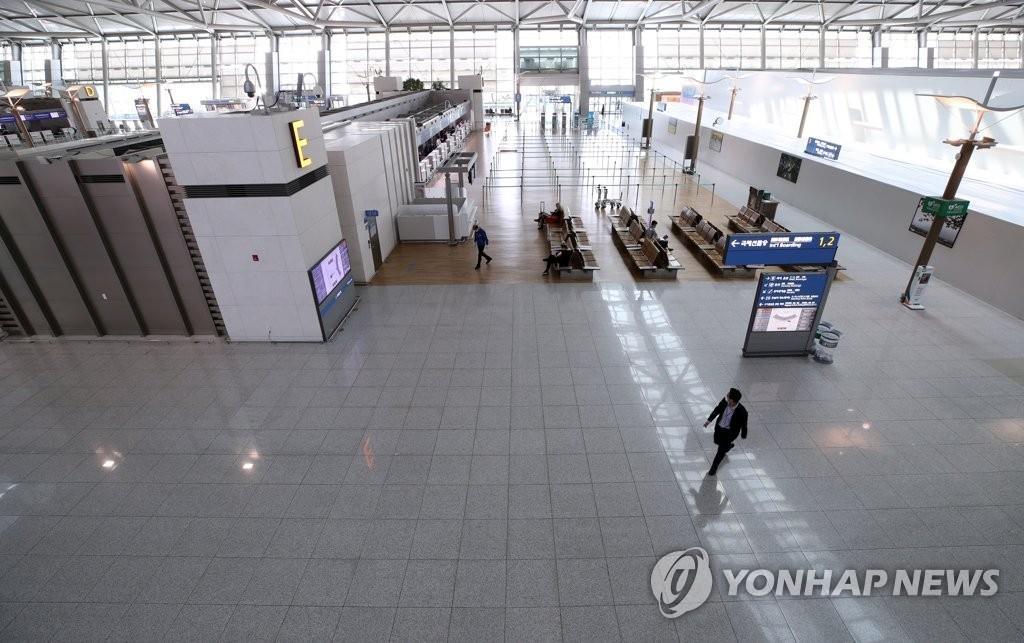统计:2020年韩国机场旅客吞吐量同比减59%