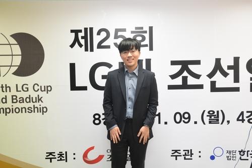 申旻埈LG杯棋王战决赛首局不敌柯洁