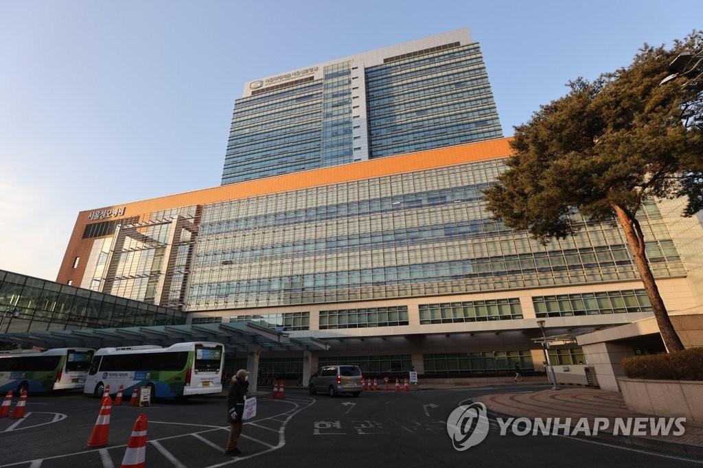 资料图片:这是朴槿惠接受隔离的首尔圣母医院。 韩联社