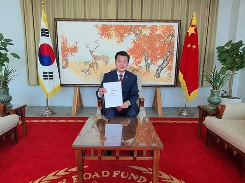 韩民间团体携手中企在华促销韩国商品