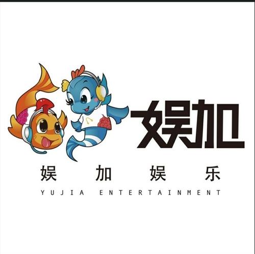 娱加娱乐传媒公司标志 韩中丝绸之路国际交流协会供图(图片严禁转载复制)