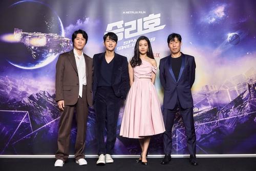 韩首部太空片《胜利号》发布会在线举行