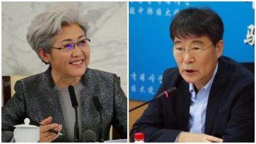 韩驻华大使和中国人大外事副主任进行视频会谈