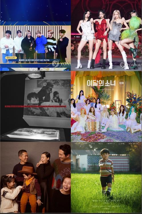 一周韩娱:BP演唱会盛况 《米纳里》获金球奖提名