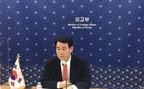 韩美第8轮防卫费分担谈判在线举行