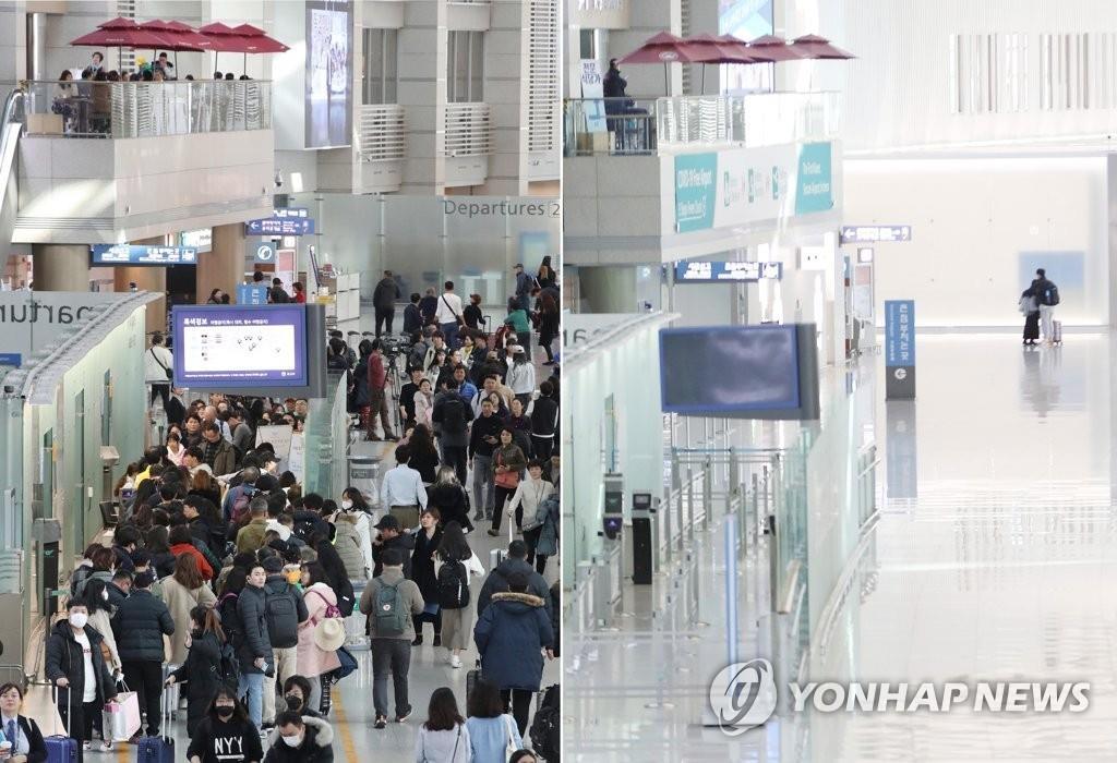 2021年2月9日韩联社要闻简报-2