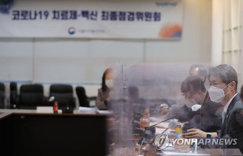 2021年2月10日韩联社要闻简报-2