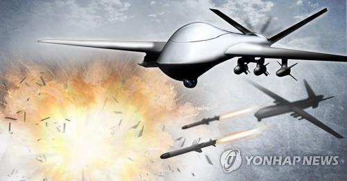 韩政府谴责也门胡塞武装袭击沙特机场