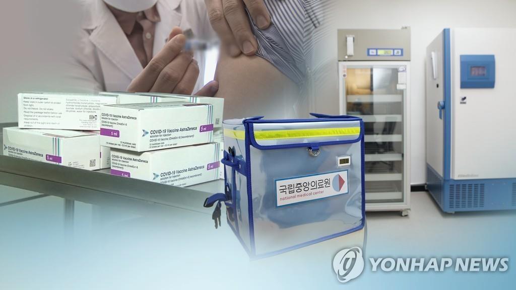 韩政府:调整接种计划不耽误群体免疫