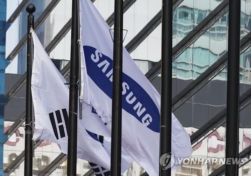 资料图片:位于首尔市瑞草区的三星总部大楼 韩联社