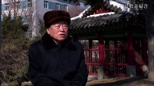 朝鲜前高官在家人投韩后仍亮相官媒引关注