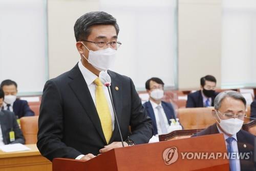 韩国防部工作报告:朝鲜释放改善对外关系信号