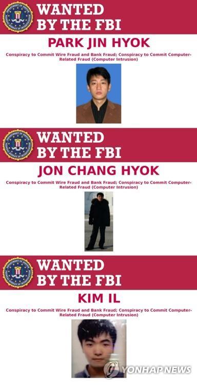 美国司法部指控的三名朝鲜黑客 韩联社/美国法务部供图(图片严禁转载复制)