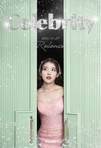 资料图片:IU第五张正规专辑先行曲《Celebrity》的预告照 韩联社/EDAM娱乐供图(图片严禁转载复制)