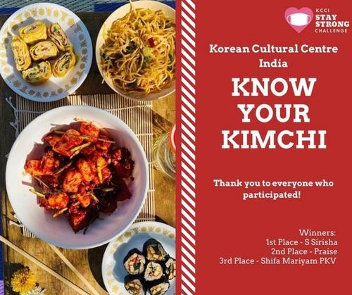韩国泡菜宣传活动在印反响热烈