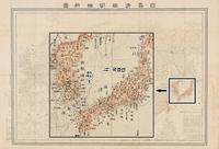 韩民团发现约200幅日本古地图将独岛标为韩国领土