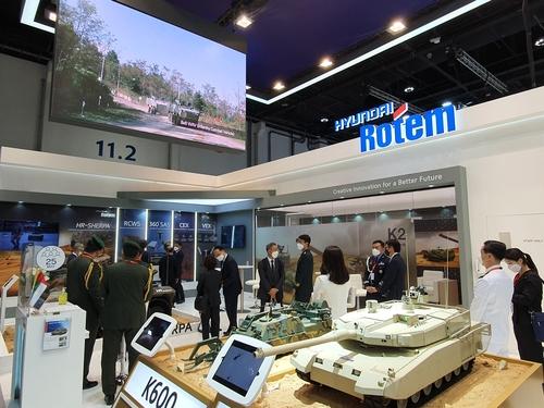 阿布扎比国际防务展(IDEX 2021)上的现代罗特姆展区。 现代罗特姆供图(图片严禁转载复制)