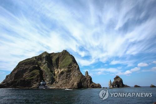 韩政府抗议日本办活动主张独岛主权
