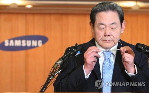 韩法院判决检方就三星工会案不起诉李健熙合法